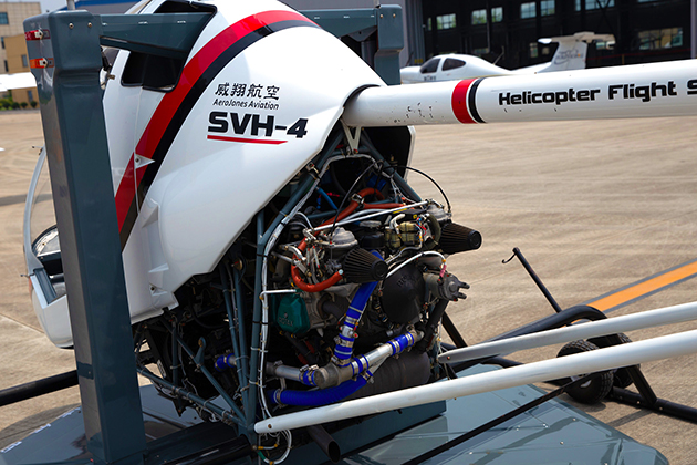 SVH-4直升培訓機 4
